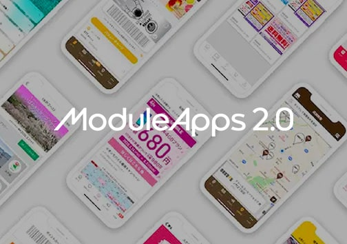 ModuleApps